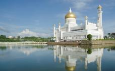 Thủ tục đăng ký nhãn hiệu tại Brunei