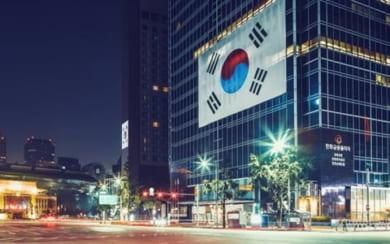 5 lưu ý khi đăng ký nhãn hiệu tại Hàn Quốc