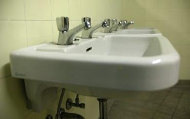 Đăng ký kiểu dáng cho bồn rửa mặt tại Việt Nam